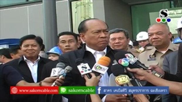 Sakorn News : ชี้แจงการตรวจเยี่ยม สป. เพื่อติดตามการบริหารจัดการขยะ