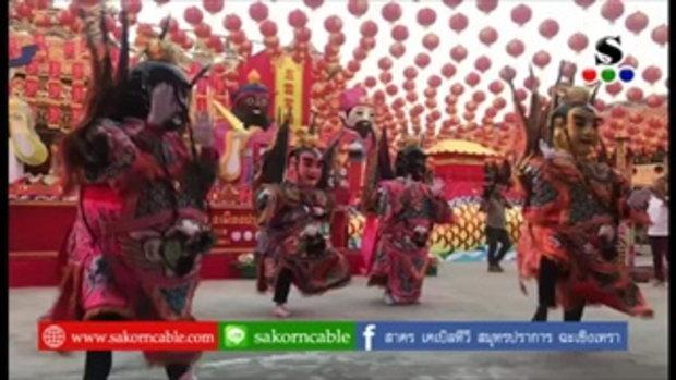Sakorn News : เปิดงานเทศกาลโคมไฟแสงสีแห่งเมืองปากน้ำ ครั้งที่ 6