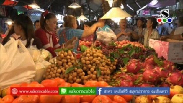 Sakorn News : พาณิชย์ตรวจติดตามภาวะราคาสินค้าช่วงเทศกาลตรุษจีน