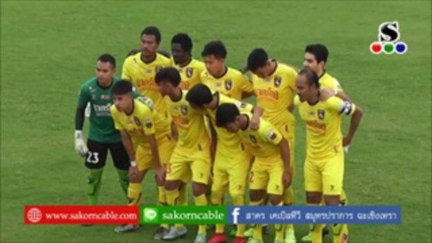 Sakorn News : ผลฟุตบอลไทยลีก4 นัด1 สป.เอฟซี