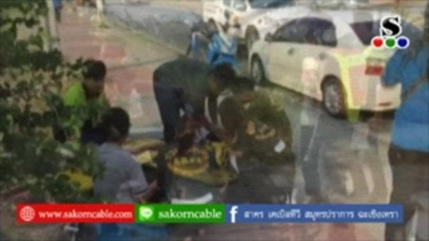 Sakorn News : รถบัสรับส่งพนักงานชนกันบาดเจ็บหลายราย