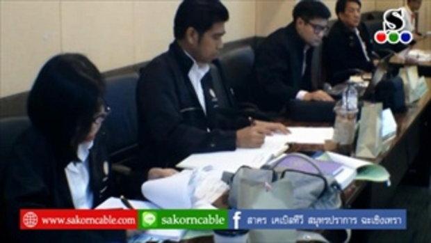 Sakorn News : ผู้ตรวจราชการสำนักนายกรัฐมนตรีตรวจงานตามแผนบูรณาการจังหวัด
