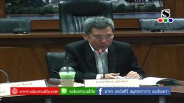 Sakorn News : ประชุมร่วมป้องกันแก้ไขปัญหาน้ำท่วมขังในจุดวิกฤต