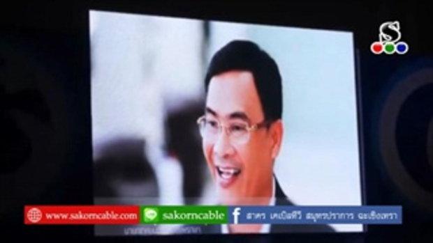 Sakorn News : มอบทุนการศึกษา กองทุนร้อยโรงงาน  ร้อยดวงใจ หนึ่งโรงเรียน