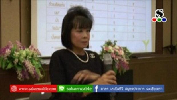 Sakorn News : บรรยากาศการเรียนการสอนโรงเรียนผู้สูงอายุทต.สำโรงเหนือ