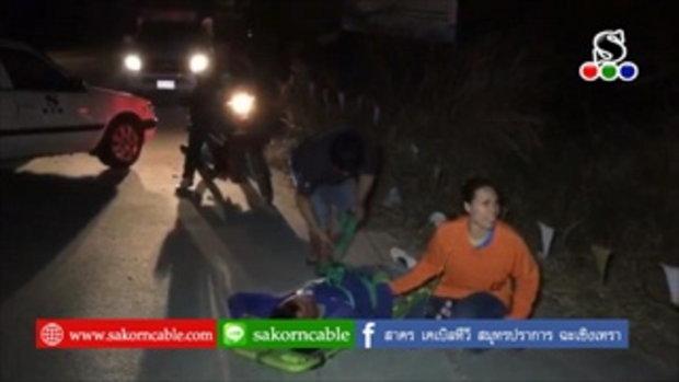 Sakorn News : รถจักรยานยนต์วิ่งย้อนศรชนกันเจ็บ 2 ราย