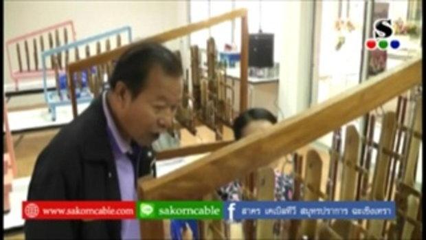 Sakorn News : อบต.บางพลีใหญ่ ส่งเสริมเล่นดนตรีพื้นบ้าน อังกะลุง