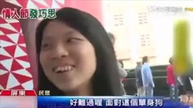 ไม่โสดแล้ว หนุ่มในสัญญาณไฟจราจรไต้หวันได้แฟนวันวาเลนไทน์
