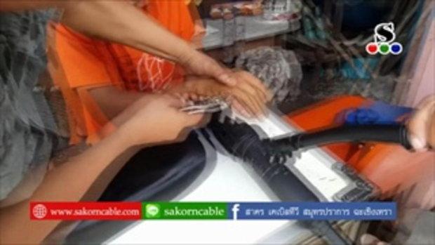 Sakorn News : หนุ่มแจ้งหน่วยกู้ภัยช่วยภรรยาใส่แหวนแต่ถอดไม่ออก