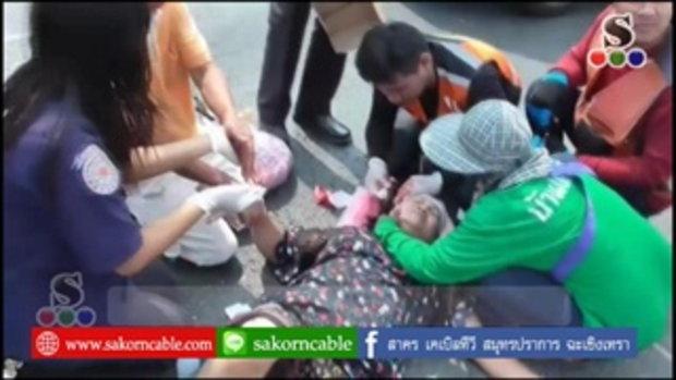 Sakorn News : ลุงป้า ขับรถข้ามถนนไม่ทันระวังถูกรถกระบะสาหัส