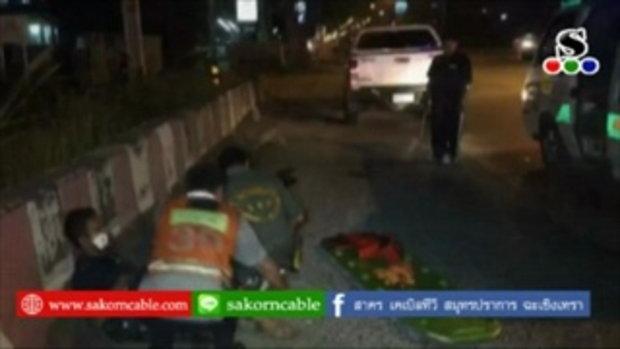 Sakorn News : รถจักรยานยนต์เฉี่ยวชนรถกระบะบาดเจ็บ