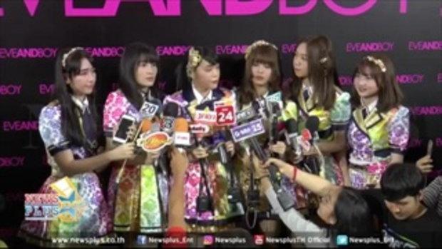 สาวๆBNK48 ขอเคลียร์แบบนี้โดนข่าวทะเลาะในวงบอกตื่นเต้นกำลังจะมีสิ่งนี้!