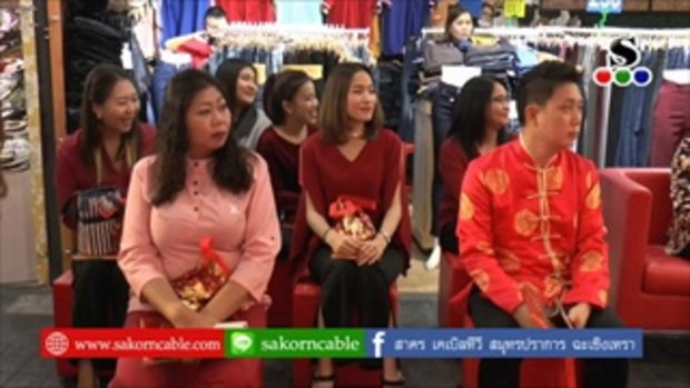 Sakorn News : CHG  Fashion mall  grand opening