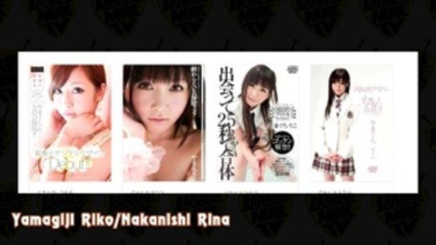 7 อดีต AKB48 ที่เข้าสู่วงการ AV (ข้อมูลจาก AV-Diary )