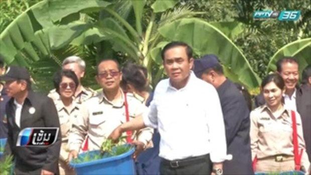 """""""ประยุทธ์"""" นำทีม คิกออฟไทยนิยม ให้ ปชช.เลือกรัฐบาลของคนทุกกลุ่ม - เข้มข่าวค่ำ"""