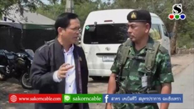 Sakorn News : ตรวจเข้มจุดสกัดรถผิดกฎหมายที่สร้างความเดือดร้อนให้สังคม  ห้สังคม