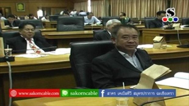 Sakorn News : ประชุมคณะกรรมการหอการค้า สป. ครั้งที่ 2/2561