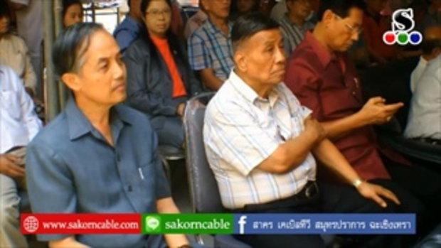 Sakorn News : พิธีสักการะศาลาเจ้าพ่อหลักเมือง