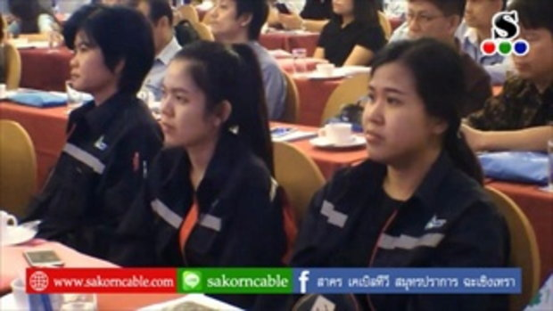 Sakorn News : โครงการส่งเสริมพัฒนาสถานประกอบการอุตสาหกรรมสีเขีย