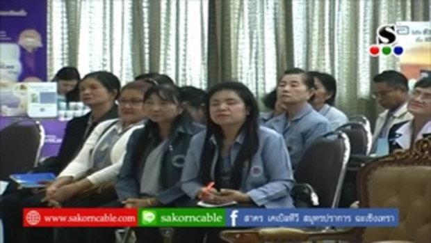 Sakorn News : มหกรรมรณรงค์คัดกรองมะเร็งลำไส้ใหญ่