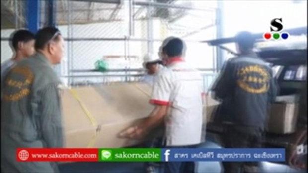 Sakorn News : มอบรถเข็นพยาบาลประจำรถพยาบาล ให้มูลนิธิร่วมกตัญญู