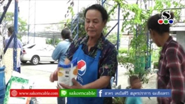 Sakorn News : กิจกรรมอบรมเสริมทักษะความรู้การประกอบอาหาร