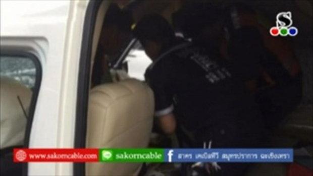Sakorn News : รถชนกันหลายคันบาดเจ็บ 2 ราย