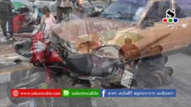 Sakorn News : รถเก๋งชนรถจักรยานยนต์