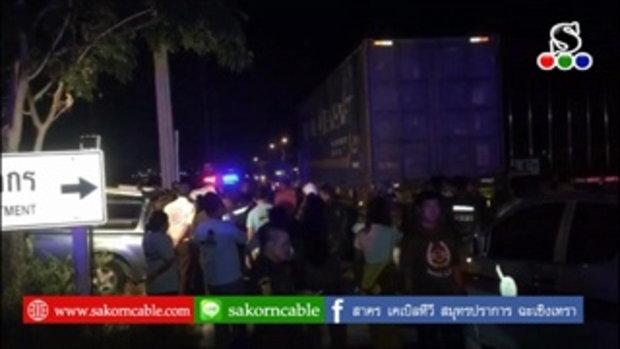 Sakorn News : รถกระบะชนท้ายรถพ่วง 18 ล้อ เสียชีวิตคาที่