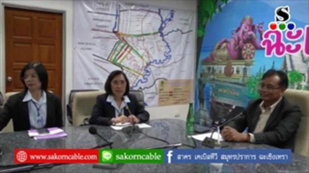 Sakorn News : จังหวัดฉะเชิงเทราร่วมกับกระทรวงการคลังมอบเงินช่วยเหลือทายาทพลเมืองดีแปดริ้ว