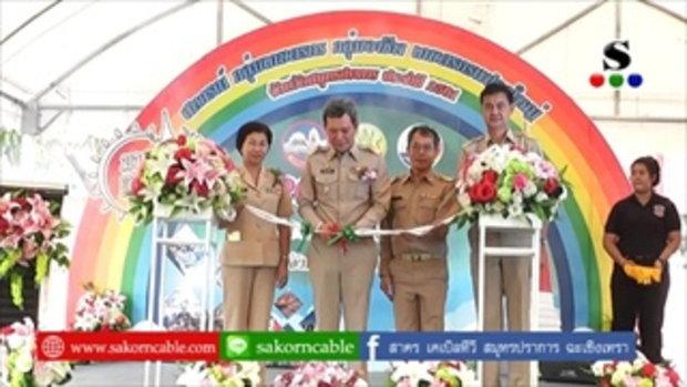 Sakorn News : สหกรณ์ สป. จัดงานมหกรรมสินค้าสหกรณ์
