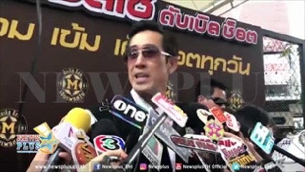 เจเจตริน แจงแบบนี้ลูกกลับไทยบ่อยส่วนงานวงการของลูกทำแบบนี้!