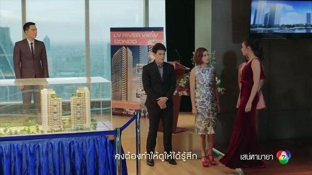 เพลงล้วงคองูเห่า Ost.เสน่หามายา [Official MV]
