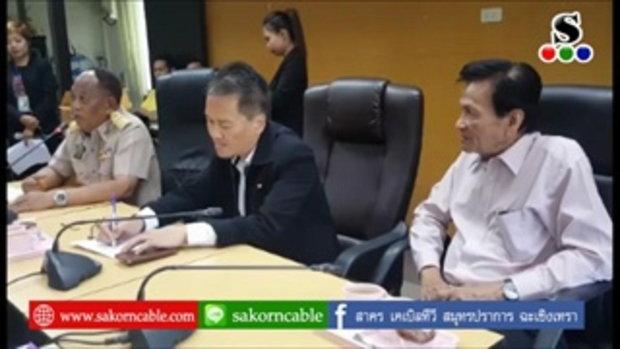 Sakorn News : โครงการสร้างสันติสุขจังหวัดชายแดนภาคใต้