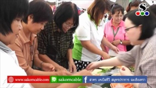 Sakorn News : สหกรณ์สอนอาชีพเพิ่มรายได้ในครัวเรือน ทำสลัดโรล