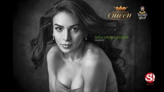 นี่ไม่ใช่ผู้หญิงจริงหรือ? สาวงาม Miss International Queen สวยเนียนมาก