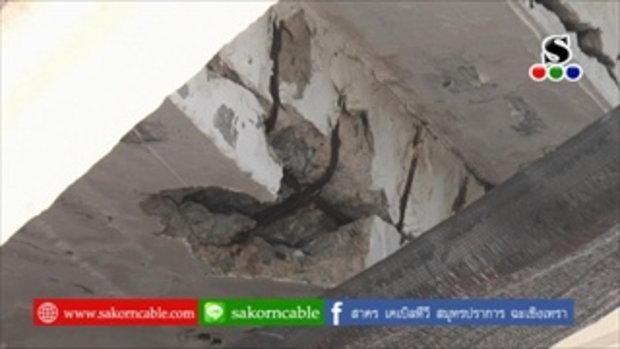 Sakorn News : รร.สวนกุหลาบ วอนเร่งซ่อมสะพานลอย