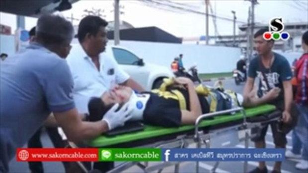 Sakorn News : รถจักรยานยนต์พลิกคว่ำ มีผู้ได้รับบาดเจ็บ