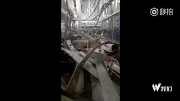 ลมพัดแรงทำฝ้าเพดานสนามบินในจีนถล่ม ทับรถพัง 1 คัน