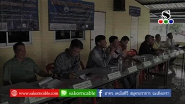 Sakorn News : เวทีประชาคม ม.2 ต.ศีรษะจระเข้ใหญ่