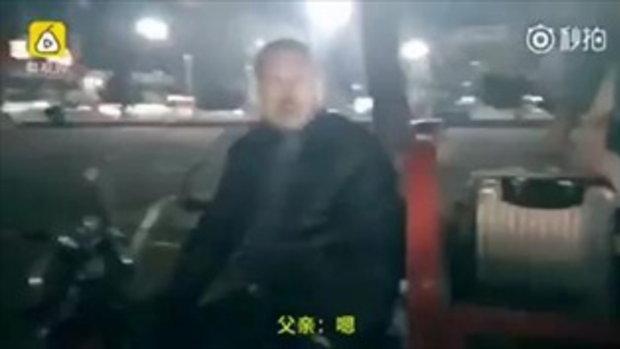 เรียบง่ายแต่ซึ้ง พ่อขี่สามล้อฝ่าลมหนาว ส่งลูกสาวขึ้นรถไฟไปเรียน