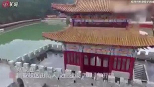 สุดอลังการ มหาวิทยาลัยจีนทุ่มทุนสร้างอาคารโบราณราวพระราชวัง