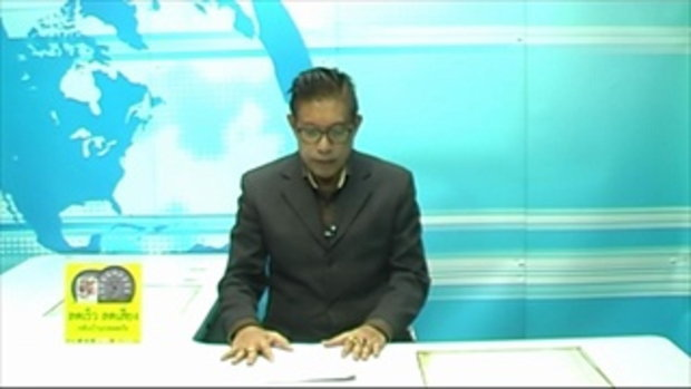 Sakorn News : ผู้ว่าฯแปดริ้ว นำข้าราชการและพุทธศาสนิกชน ร่วมทำบุญตักบาตร