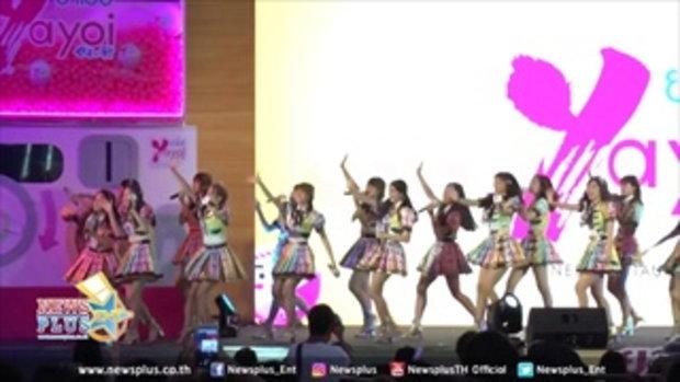 16 สาว BNK48 โชว์เพลงงาน เปิดตัวพรีเซนเตอร์ ยาโยอิ