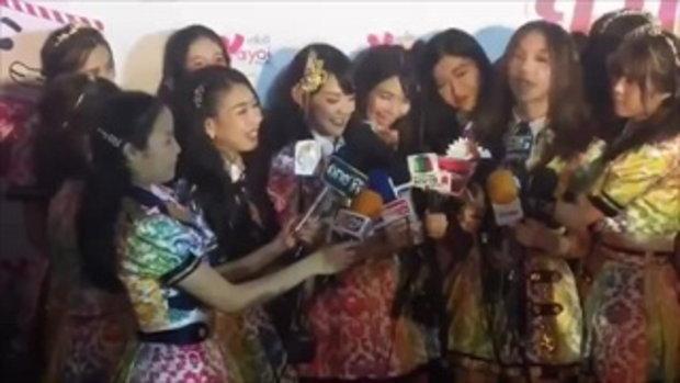 BNK48 ปลื้มบัตรคอนเสิร์ตเกลี้ยง !! สุดดีใจได้เป็นทีมเชียร์ทางการของทัพ 'ช้างศึก'