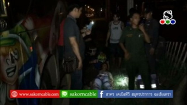 Sakorn News : รถจักรยานยนต์ชนรถบัสบาดเจ็บ