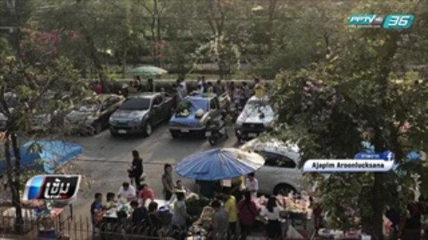 ชาวสวนหลวงร.9โพสต์เฟซบุ๊ก แฉ มีตลาดเปิดใหม่ห่างจุดเดิม 50 เมตร - เข้มข่าวค่ำ