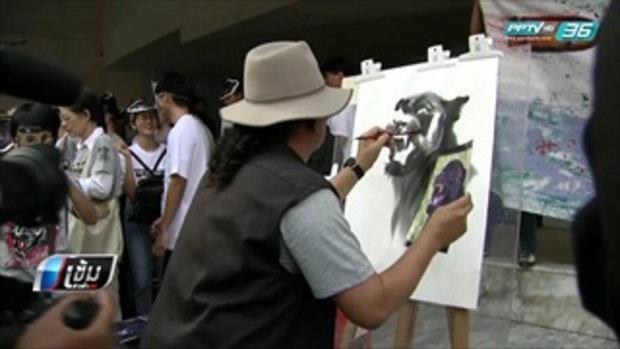 กิจกกรรมสวมหน้ากากเสือดำ ทวงความยุติธรรม