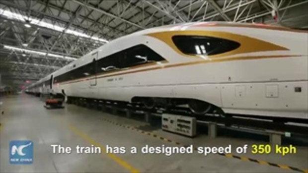 """จีนทดสอบรถไฟความเร็วสูง """"ฟู่ซิง"""" ขบวนใหม่ ยาวกว่าเดิม 2 เท่า"""