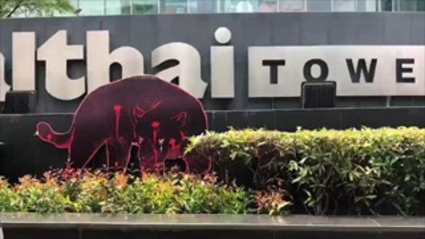 แชร์สนั่นหนุ่มจัดหนัก นำรูปเสือดำ มาวางตั้งหน้าบริษัท อิตาเลียนไทย